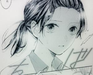 watashi no shounen 2