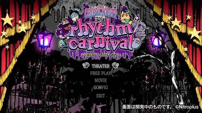 rhythm carnival 3.jpg