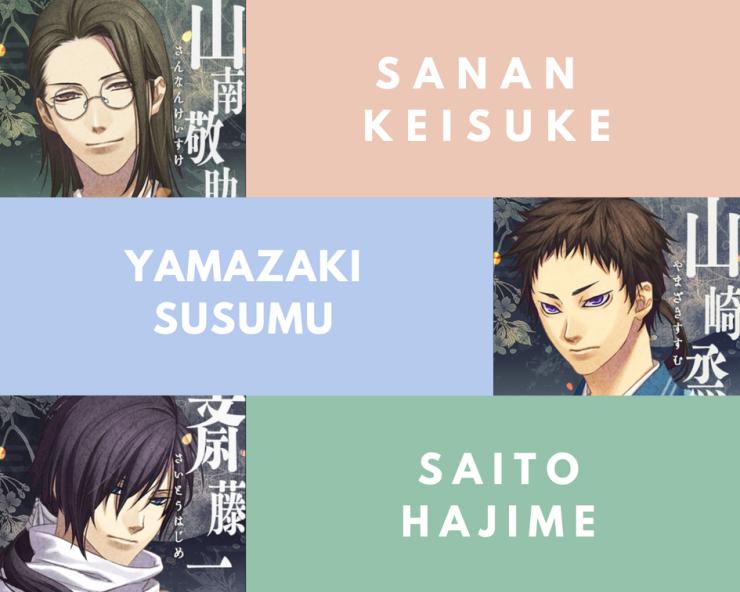 Hakuoki Kyoto Winds Sanan Yamazaki Saito