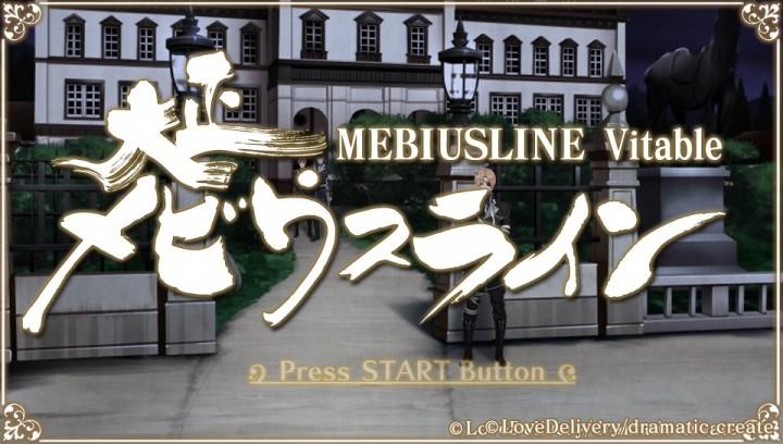 Taishou Mebiusline - Tatebayashi Kai