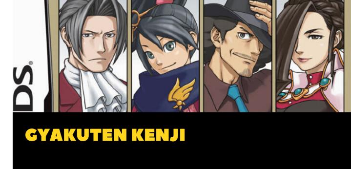 Gyakuten Kenji 2 (逆転検事2)